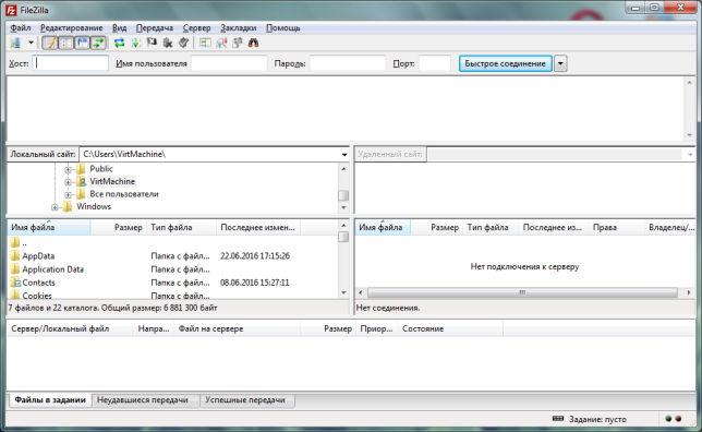 Скачать FileZilla для Windows